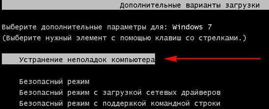 7 программу компьютера windows для запуска