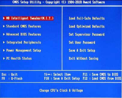 Как поставить загрузку с флешки и войти в BIOS