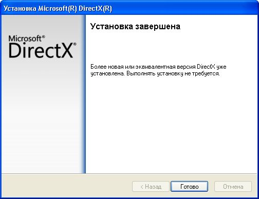 window setup DX end Directx для Windows 7