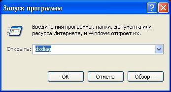 window Directx для Windows 7