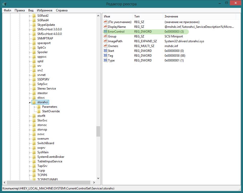 Удаление Internet Explorer 11 из Windows 8 1