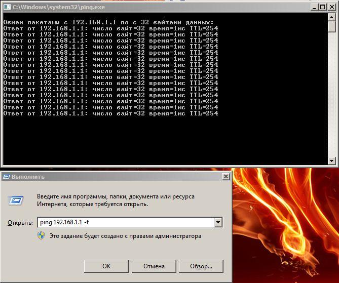 Не открывается опера выдает ошибку module 11 prefs - 2