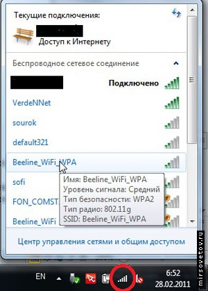 Какую Windows 7 поставить, версии Windows 7