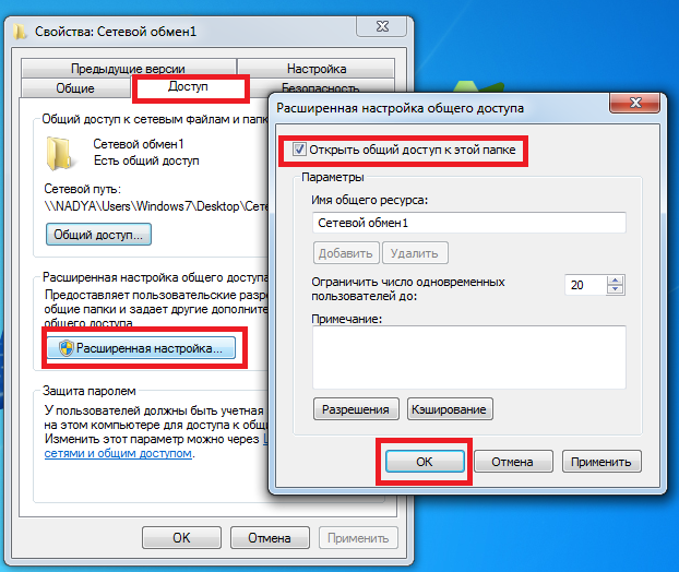 инструкция по работе windows 7
