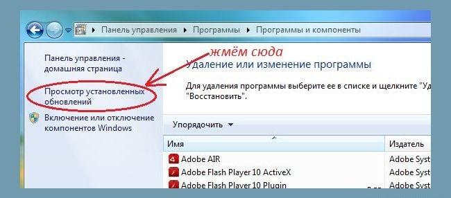 Скачать Бесплатно Ключ Активации Windows Бесплатно - фото 3