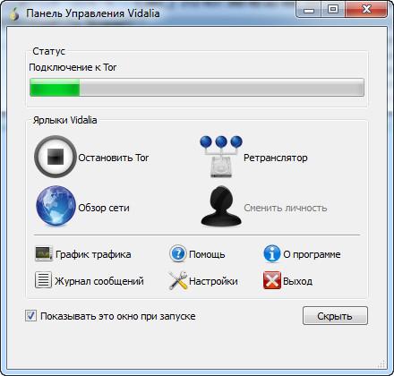 панель управления Vidalia