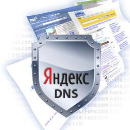 Что такое Яндекс.DNS, для чего он нужен и как его настроить