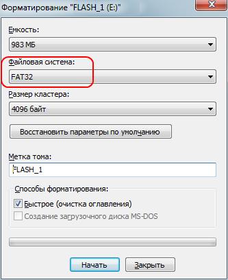 Формат USB для Windows 8