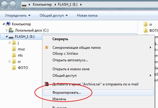 ������ USB ��� Windows 8